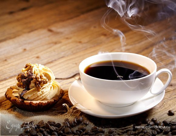 Montale — Кофейные напитки