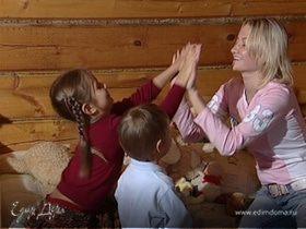 В гости к племянникам