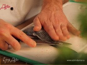 Как чистить рыбу дорадо