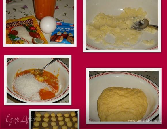 Тыквенное печенье с кокосом