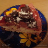 Творожно-клубничный торт с черным шоколадом