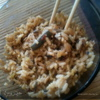 Острый азиатский рис