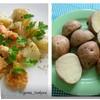 Курица с картофелем со специями по-деревенски