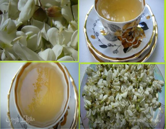 Волшебный чай из акации