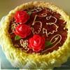 Торт для мамы!