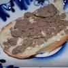 Колбаса ливерная – вариант №1.