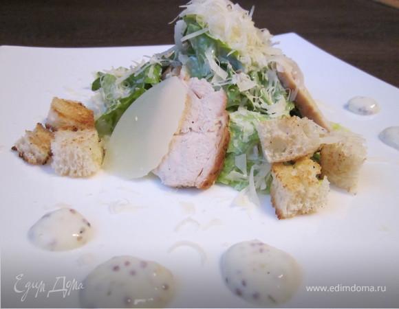 Салат Цезарь с курицей и йогуртом
