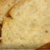 Финский овсяный хлеб с хлопьями NordiC