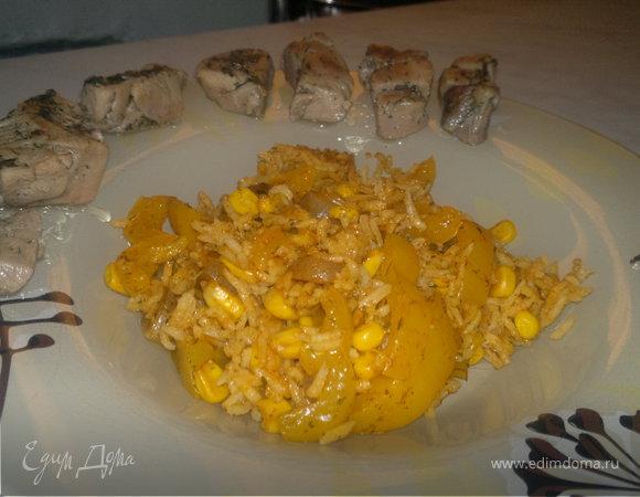 Гавайский рис и мясо индейки.