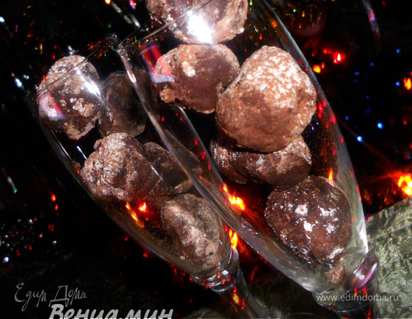 Трюфели с игристым вином