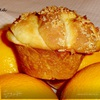 Апельсиновые булочки.
