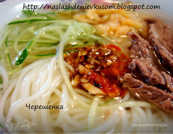 Кук-су. Суп. Рецет №8. Корея