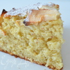Пышный яблочно-творожный пирог