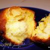 Мандарино-марципановые маффины или пирог