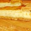 Луковый пирог с плавлеными сырками