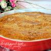 Итальянский овощной пирог