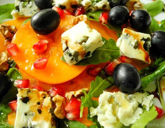 Салат из хурмы с рокфором