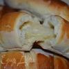 Кифле - вкуснейшие булочки с сыром