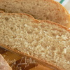 Хлеб пшеничный с цельнозерновой мукой