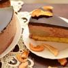 Торт-Мусс Шоколадно-грушевый (Gyermek körtetorta)