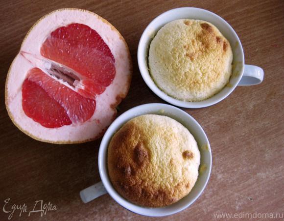 Грейпфрутовое суфле