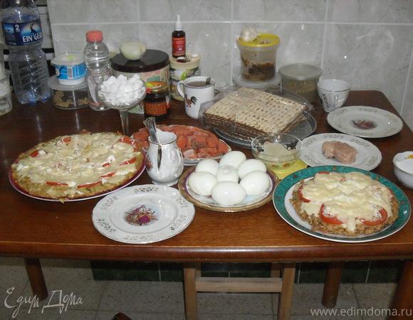 Пицца на Пейсах