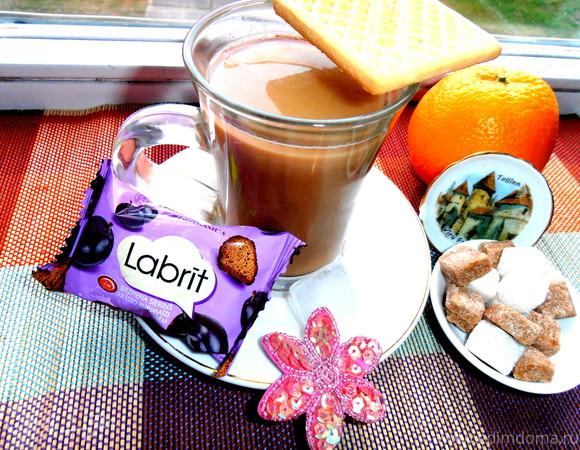 """Холодный кофе по-вьетнамски для Али (Апрель) (""""Прохладительные напитки"""")"""