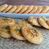 Греческое печенье с брынзой и тимьяном