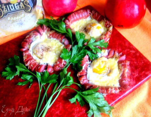 Омлетный цветочек под сыром Джюгас