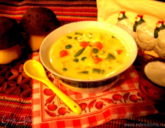 Сырный суп с тыквой и другими овощами