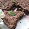 Пирог «Трех чашек», или шоколадная сбризолона (Sbrisolona al cioccolato)