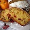 Рождественский творожный кекс с сухофруктами и апельсиновым ароматом