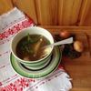 Грибной суп с ушками
