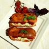 Закусочные томатные эклеры с кремом из моцареллы