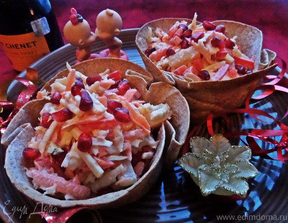 Салат в съедобных корзинках