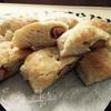 Фокачча-Сосидж Ролл (Sausage Roll Focaccia)