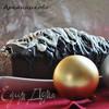Рождественский кекс с коньяком, цукатами и сухофруктами
