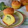 Сырные кексики с брокколи