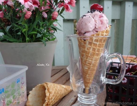 Вишневое мороженое
