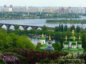 Киев — любовь моя