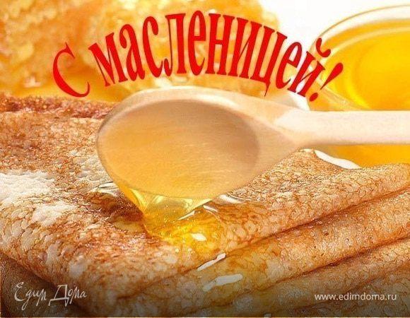 """Новый конкурс """"Встречаем Масленицу""""!"""