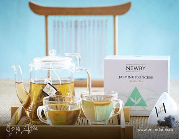 Искусство чаепития c Newby