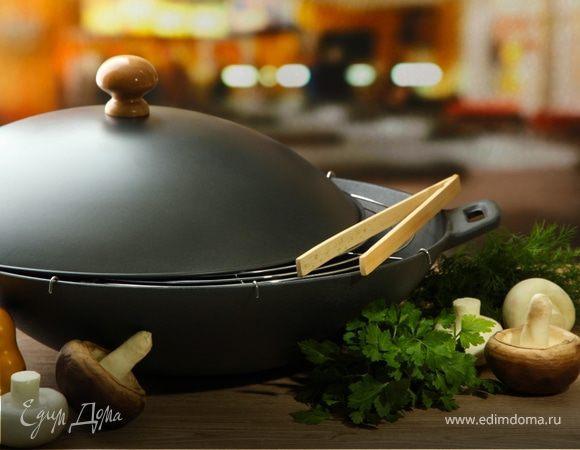 Сковорода вок – полезное китайское чудо