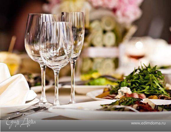 Ужин «Вкус Франции» в Food Embassy