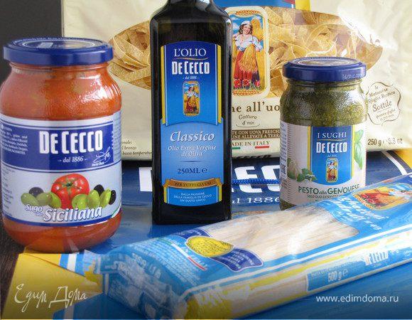 Мои вкусные призы или едим по-итальянски!