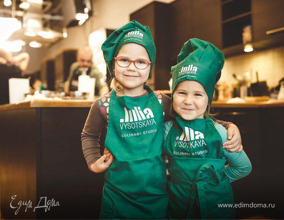 Кулинарная студия Юлии Высоцкой: как вкусно и интересно провести выходные с детьми