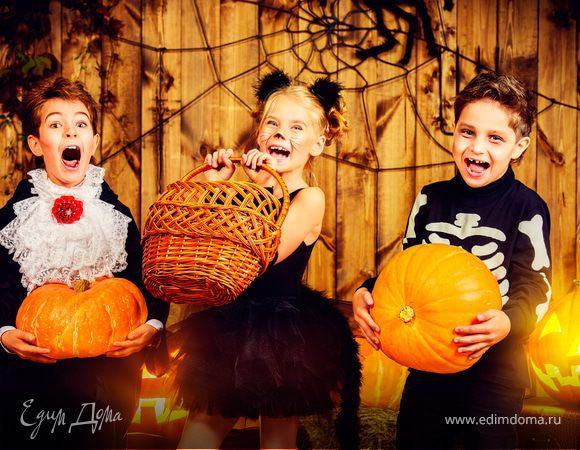 Хэллоуин в кулинарной студии: готовим с детьми!