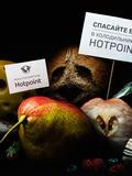 Фонд спасения еды: хранить нельзя выбросить