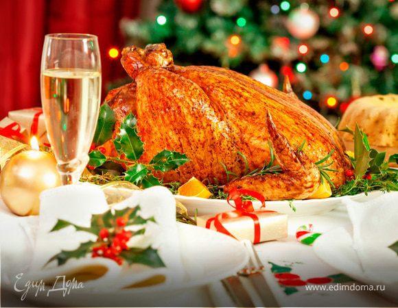 Праздничный спецпроект: конкурс рецептов «Встречаем Новый год вкусно!»