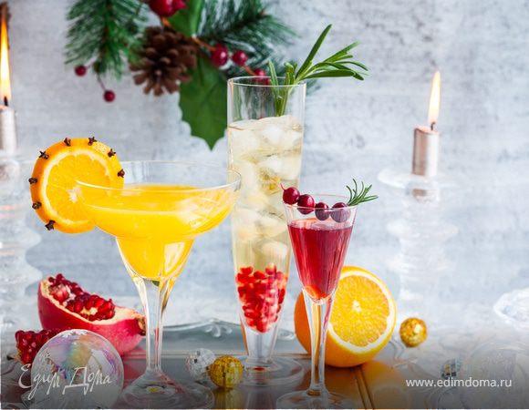 Коктейль–бар: 7 праздничных напитков к новогоднему столу